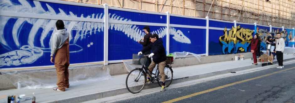 bicicletta e graffiti a Shanghai