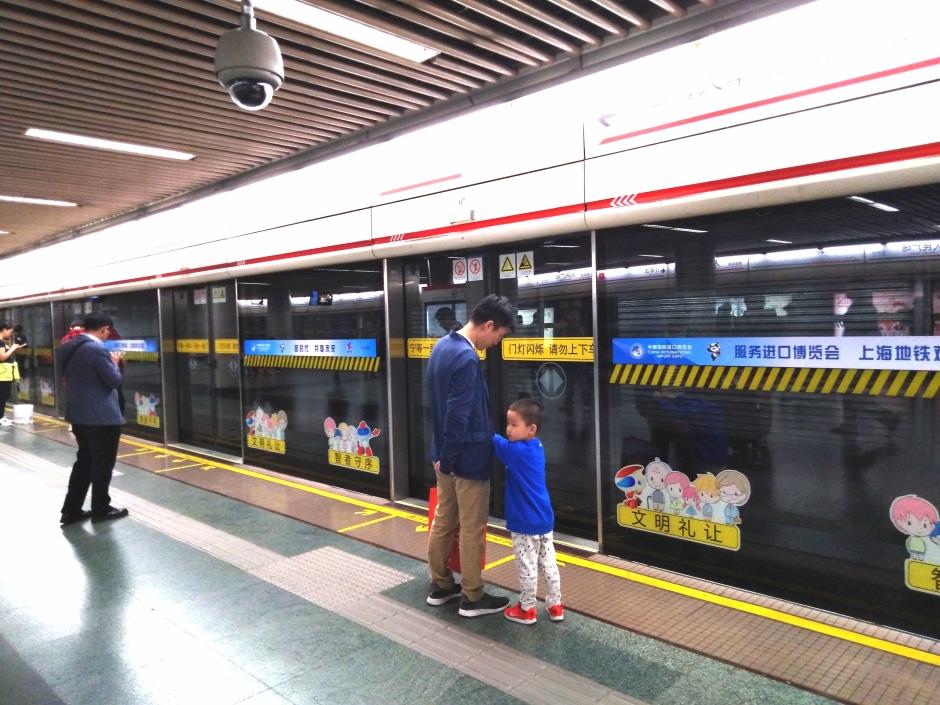 metropolitana di Shanghai